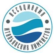 Логотипы и фирменный стиль фото