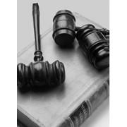 Участие в арбитражных спорах с налоговыми органами фото