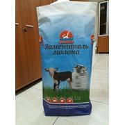 Заменитель цельного молока для телят Logas Milk стандарт с 14-го дня жизни фото