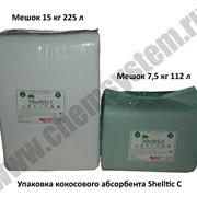 Кокосовый сорбент для сбора разливов нефти и нефтепродуктов марки Sheltic C фото