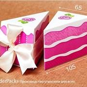 Коробка Бонбоньерка - Кусочек торта фото