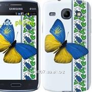 Чехол на Samsung Galaxy Core i8262 Желто-голубая бабочка 1054c-88 фото