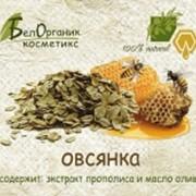 Мыло-скраб твердое с овсянкой и оливковым маслом, 100 гр фото