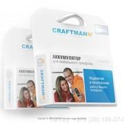 Усиленный аккумулятор (АКБ, батарея) для телефона HTC Craftmann BG86100 фото