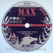 Круг отрезной GF MAX 150x3.2x22.2 A30-36R, Италия фото