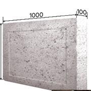Шамотные плиты ШВП-350 размер 1000 х 500 х 100 мм фото