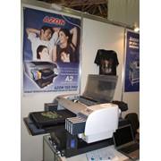 Машины и оборудование для печати фото