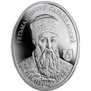 Гетман Украины Петро Сагайдачный - серебряная монета фото