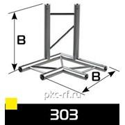 3-х сторонний угловой блок. вес 3,6кг К2-290NB-303Х фото