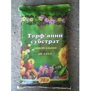 Торфяной субстрат 20 литров, Удобрения органические, Органические удобрения, Цена, Украина, Фото. фото