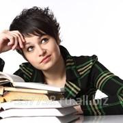 Курсовые, дипломные фото