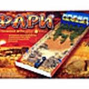 Настольная игра Сафари фото