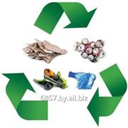 Переработка и утилизация тары и упаковки фото