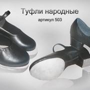 Туфли народные фото