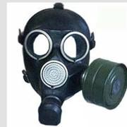 Средства радиационной защиты лица и органов дыхания в ассортименте по низким ценам в Николаеве и доставкой по Украине фото