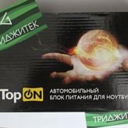 Автомобильный блок питания (адаптер, зарядное) Apple TopON TOP-AP04CC фото