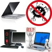 Компьютерная помощь и ремонт без выходных. фото