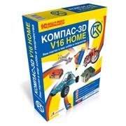 Программа для проектирования КОМПАС-3D V16 Home (на 4 ПК, лицензия на 1 год) (KOMPAS-3D-HOME-V16-4) фото