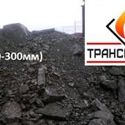Уголь Др (0-300мм) фото