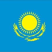 Курсы казахского языка в Алматы фото