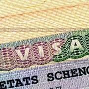 Срочная Словацкая виза на 2 года фото