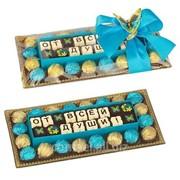 Шоколадный подарок Сияние В.НЛ21.565/мф фото