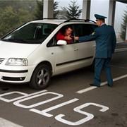 Ввоз автомобиля в Украину фото