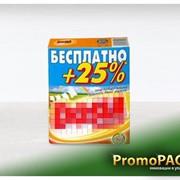 Промо-упаковка и упаковка товаров с рекламными вложениями для проведения промо-акций фото