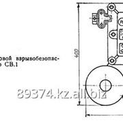 Сигнализатор звуковой взрывобезопасный СВ-1, СВ-2, U-127V, или 36V фото