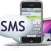 Услуги СМС рассылки, SMS рассылка сообщений по СНГ и Украине фото