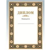 Дипломы наградные,продукция сувенирная в ассортименте большом продажа,опт фото