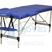 Массажный стол алюминиевый ErgoVita CLASSIC фото