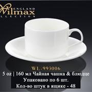 Wilmax чайная чашка 160 мл и блюдце 993006 фото
