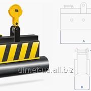 Грузоподъемный электромагнит Dimet серии эмгт для подъема труб большого диаметра фото
