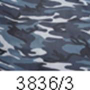 Ткани для форменной одежды фото