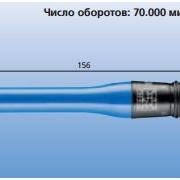 Прямая шлифовальная машина PGAS 1/700 Число оборотов: 70.000 мин-1 / Мощность: 100 Ватт фото