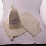 Набор для сауны светло-серый войлок (коврик, рукавица, шапочка) фото
