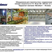 Строительство кирпичных заводов под ключ фото