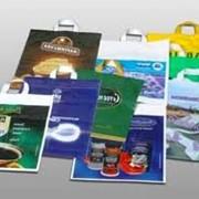Изготовление полиэтиленовых пакетов с лого фото