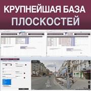 Размещение наружной рекламы в Украине фото
