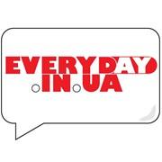 Реклама на сайте everyday.in.ua фото
