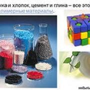 Научные исследования в области химии, органического синтеза фото