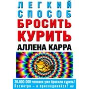 Литература по проблемам алкоголизма, наркомании, насилия, секса, сексуального насилия и СПИДа фото