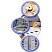 Независимая оценка недвижимости фото
