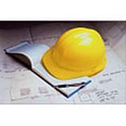 Экспертные работы и инжиниринговые услуги фото