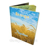 Обкладинка на паспорт Украина фото