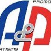 Размещение контекстной рекламы в поисковых системах Реклама медийная, размещение PR в сети интернет фото