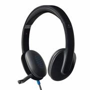 Наушники Logitech H540 USB Headset (981-000480) фото