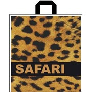 Пакет Сафари 40х43 LD (50 шт./уп., 500 шт./меш.) Ивано-Франковск фото