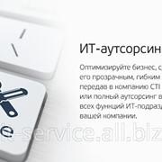 Обслуживание компьютеров и офисной техники фото